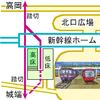 Shintakaoka_platformuy_070224