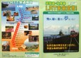 Leaflet_2008a
