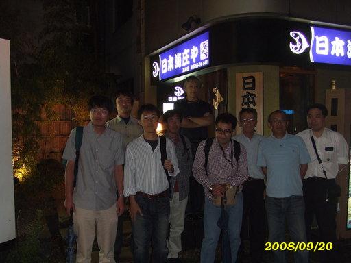 200809202982