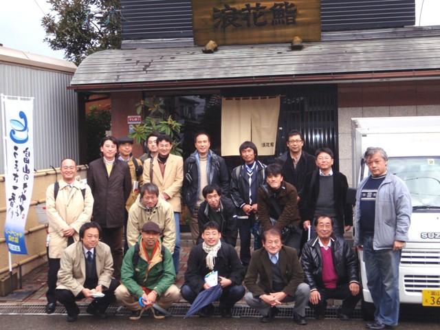 101128_shinminato2