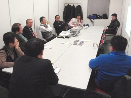 110106_meeting1