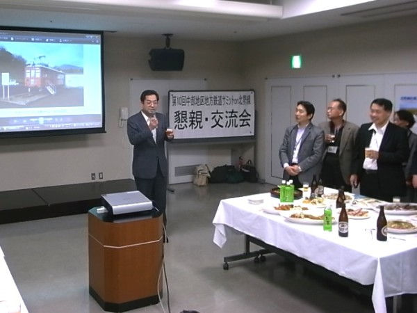 kuwanasummit_111112to2z.jpg