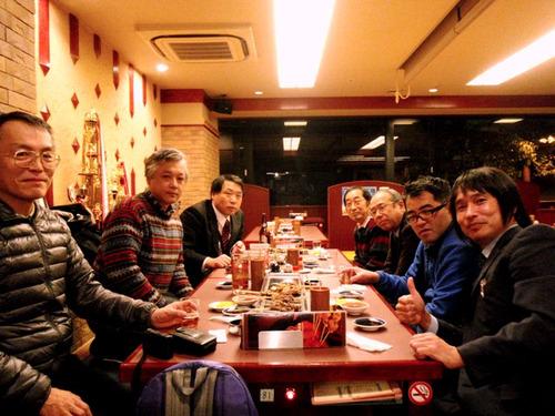 120105_meeting2