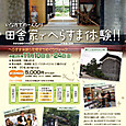 131002_herasuma