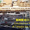 140108_takaokasta5