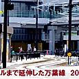140426_takaokasta