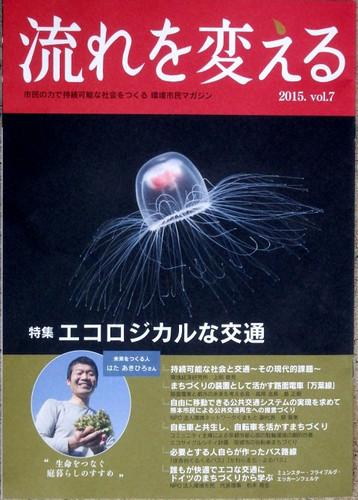 150207_journal