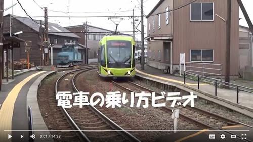 Fukuimovie_160326